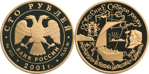 50 копеечная монета 1998 года