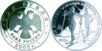 Юбилейная монета  XIX зимние Олимпийские игры 2002 г., Солт-Лейк-Сити, США 3 рубля