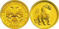 Юбилейная монета  Лев 25 рублей