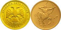 Юбилейная монета  Стрелец 25 рублей