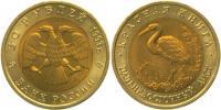 Юбилейная монета  Дальневосточный аист 50 рублей