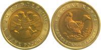 Юбилейная монета  Кавказский тетерев 50 рублей