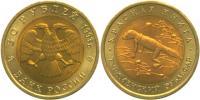Юбилейная монета  Туркменский эублефар 50 рублей