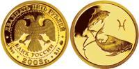 Юбилейная монета  Рыбы 25 рублей