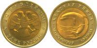 Юбилейная монета  Черноморская афалина 50 рублей