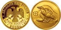 Юбилейная монета  Рак 25 рублей