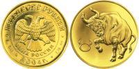 Юбилейная монета  Телец 50 рублей
