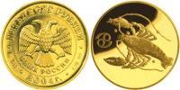Юбилейная монета  Рак 50 рублей