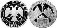 Юбилейная монета  Деревянное зодчество (XIX-XX вв.), г. Томск 3 рубля