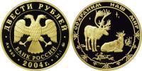 Юбилейная монета  Северный олень 200 рублей
