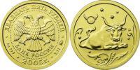 Юбилейная монета  Телец 25 рублей