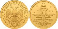 Юбилейная монета  Весы 25 рублей