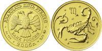 Юбилейная монета  Скорпион 25 рублей