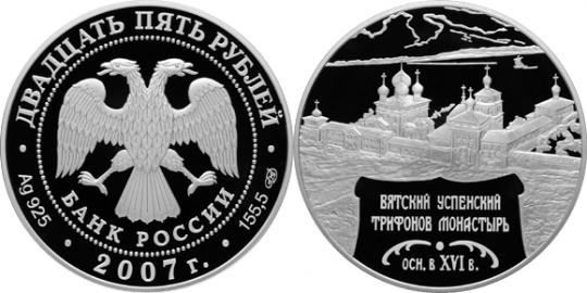 обратный звонок с банка москвы