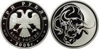 Юбилейная монета  Бык 3 рубля