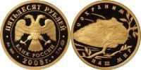 Юбилейная монета  Речной бобр 50 рублей