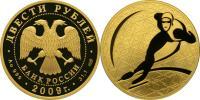 Юбилейная монета  Конькобежный спорт 200 рублей