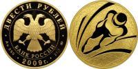 Юбилейная монета  Санный спорт 200 рублей