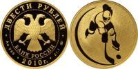Юбилейная монета  Хоккей 200 рублей