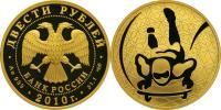 Юбилейная монета  Скелетон 200 рублей