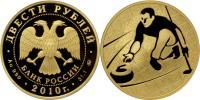 Юбилейная монета  Керлинг 200 рублей