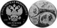 Юбилейная монета  Русская зима 100 рублей