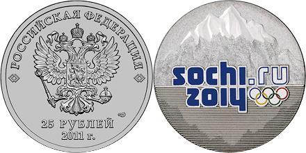 Юбилейная монета  Эмблема Игр 25 рублей