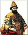 Каталог монет - Россия 1613 – 1645 Михаил Федорович