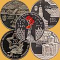 Монеты Украины 5 гривен. Монеты из медно-никеля