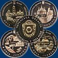 Биметаллические монеты Украины. Области