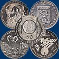 Монеты 50 теньге Казахстана. Монеты из медно-никеля