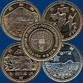 Монеты Японии. Префектуры