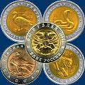 Биметаллические монеты России. Сохранение животного мира
