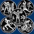 Монеты России Барселона 1990