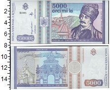 Изображение Банкноты Румыния 5000 лей 1993  UNC-