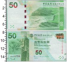 Изображение Боны Китай 50 юань 0  UNC- Гонконг