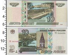 Изображение Банкноты Россия 10 рублей 1997  UNC-