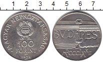 Изображение Монеты Венгрия 100 форинтов 1972 Серебро UNC- 100 лет Объединения