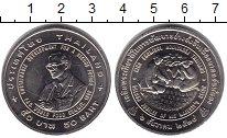 Изображение Монеты Таиланд 50 бат 1996 Медно-никель UNC Ф.А.О. Мировой самми
