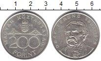 Изображение Монеты Венгрия 200 форинтов 1994 Серебро XF- Ференц Деак
