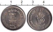 Изображение Монеты Индия 5 рупий 1995 Медно-никель UNC- 50 лет Основания Ф.А