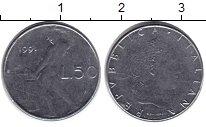 Изображение Монеты Италия 50 лир 1991 Медно-никель XF