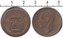 Изображение Монеты Люксембург 20 франков 1980  XF-