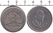 Изображение Монеты Маврикий 5 рупий 1987 Медно-никель VF Пальмы