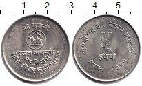 Изображение Монеты Непал 5 рупий 1984 Медно-никель UNC-