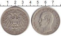 Изображение Монеты Бавария 5 марок 1901 Серебро VF
