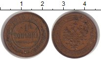 Изображение Монеты 1894 – 1917 Николай II 1 копейка 1915 Медь XF б/б