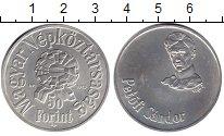 Изображение Монеты Венгрия 50 форинтов 1973 Серебро XF+