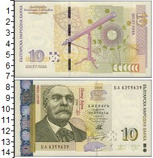 Изображение Банкноты Болгария 10 лев 2008  UNC-