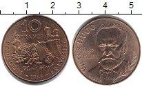 Изображение Монеты Франция 10 франков 1985 Медно-никель XF